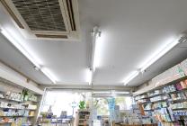 薬局|LED施工事例|ホワイトナイトLED